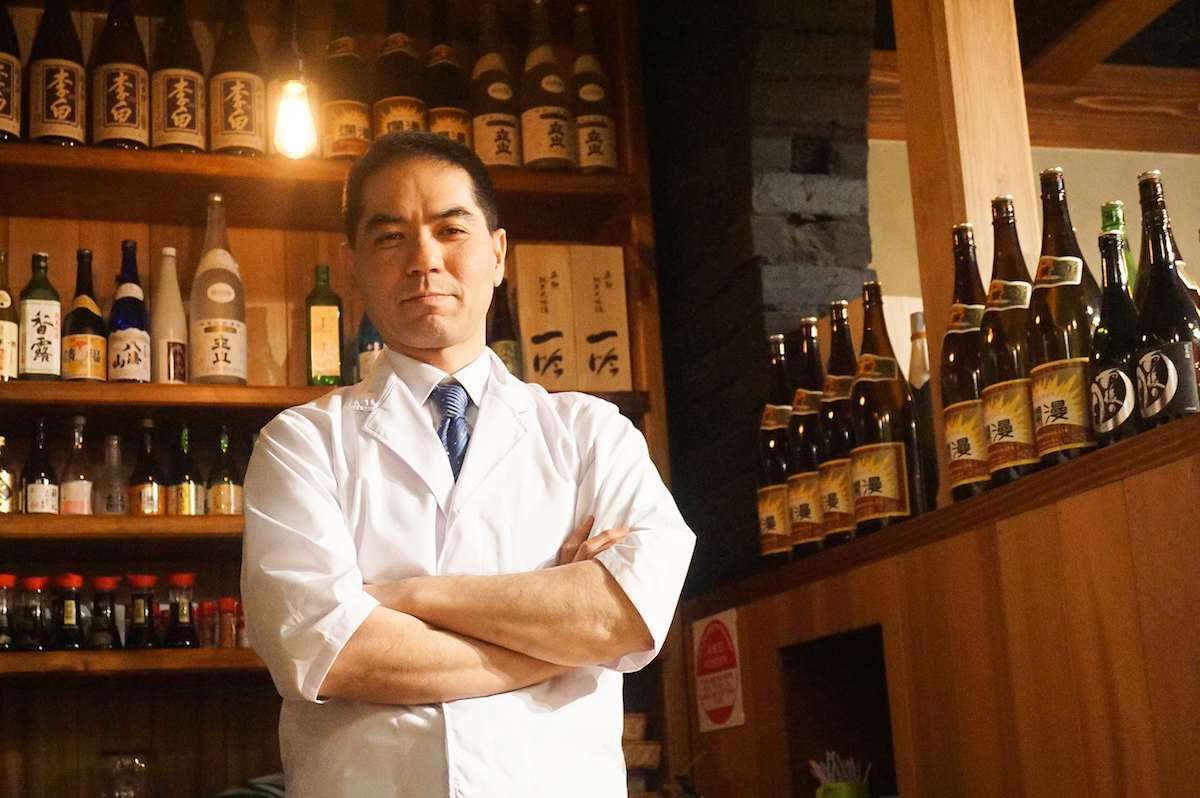 Koichi Nakamoto