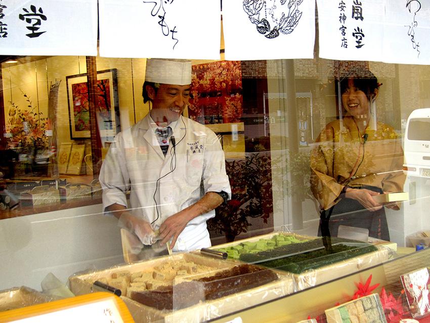 hourandou, warabimochi, japanese sweets, washoku
