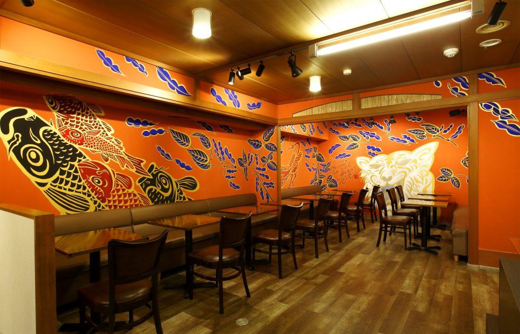ki-yan's kyoto, hourandou heian-jingu, japanese art, washoku restaurant, japanese sweets