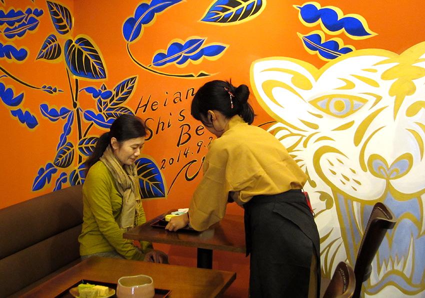 warabimochi, japanese sweets, ki-yan's kyoto, japanese art, washoku