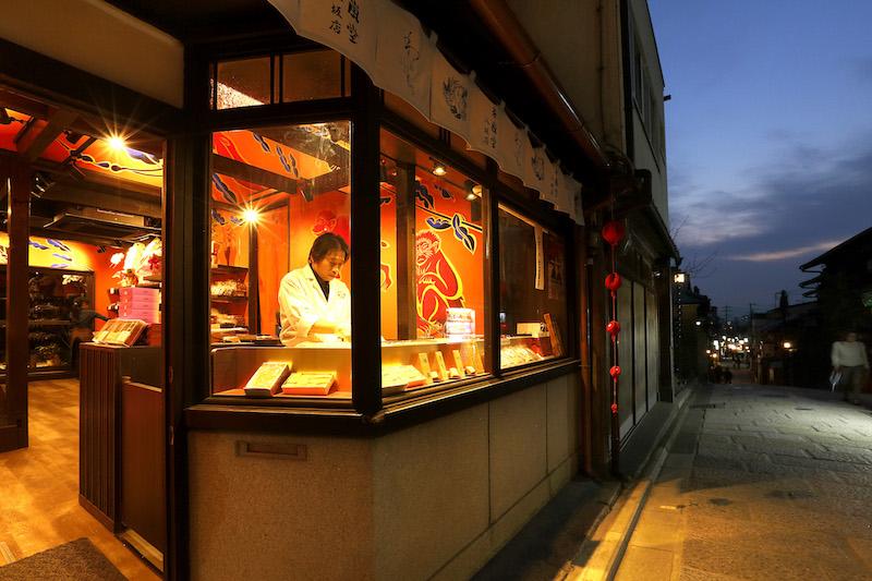 hourandou, kyoto restaurant, warabimochi
