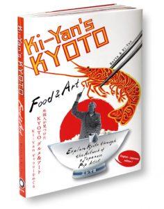 ki-yan's kyoto, kyoto washoku restaurants