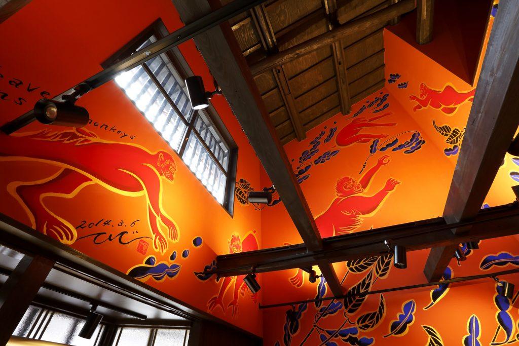 ki-yan, ki-yan's kyoto, hourandou, warabimochi, kyoto restaurant, washaku, jaoanese sweets