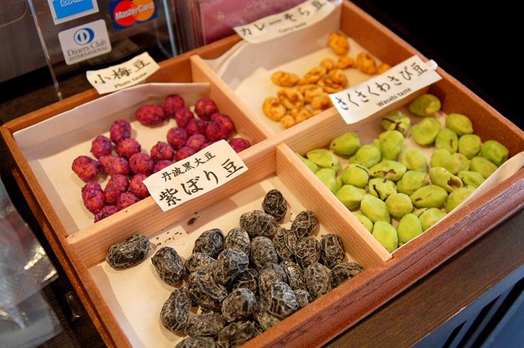 Kyoto Hourandou Japanese beans snacks