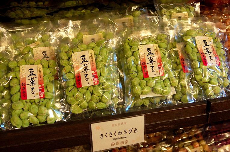 Japanese snacks wasabimame
