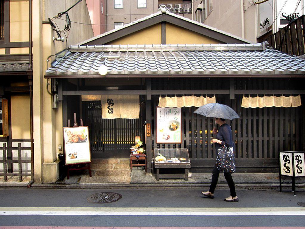 katsukura higashinotoin, Kyoto restaurant, washoku, Japanese food, ki-yan's kyoto food & art, tonkatsu
