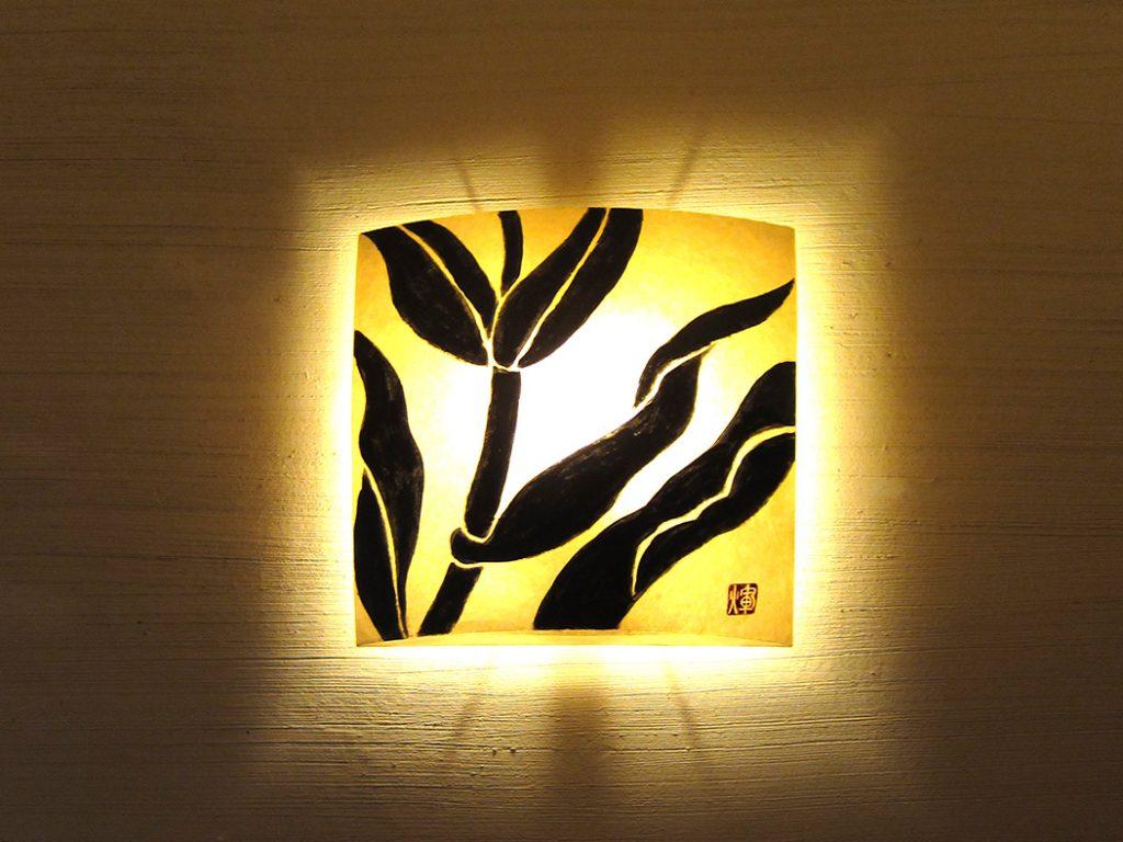 katsukura higashinotoin, kyoto restaurant, washoku, Japanese food, ki-yan's kyoto food & art, Japanese art, ki-yan's lamp shade