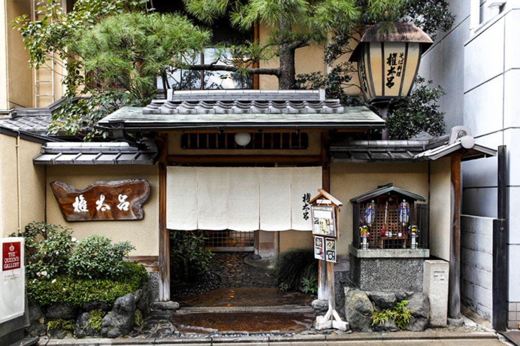 gontar main branch, kyoto restaurant, washoku, Japanese food, Ki-Yan, mural art, Ki-Yan's Kyoto
