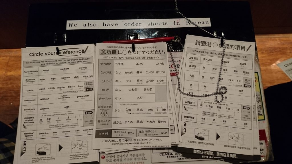 ichiran order sheets