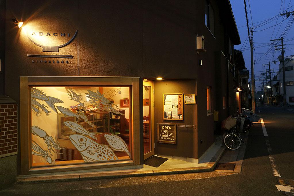 washoku lovers, japan, japanese restaurant, adachi, obanzai, japanese art, japanese culture, japanese cuisine, kyoto, kyoto restaurant, ki-yan, ki-yan's kyoto, food & art
