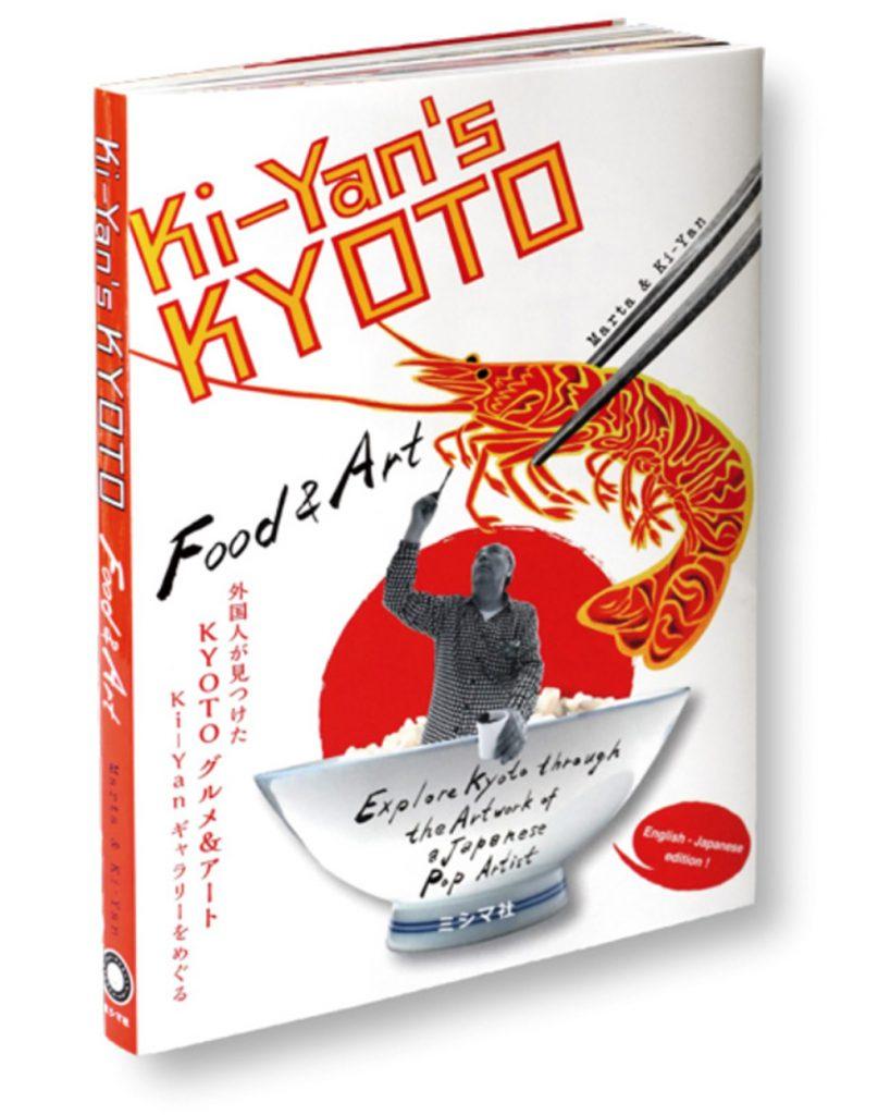 Ki-Yan, Ki-Yan's Kyoto, Kyoto guidebook, washoku, kyoto restaurants, japanese art, japanese culture, japanese cuisine, sydney food blog
