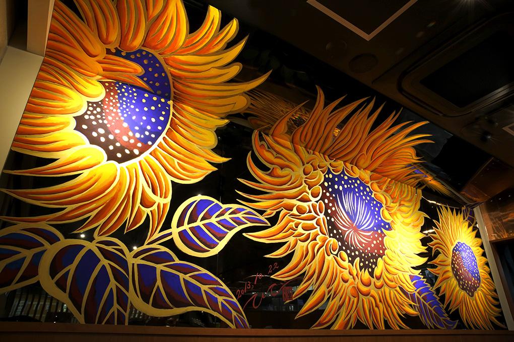 washoku, washoku lovers, ki-yan, ki-yan's kyoto food & art, sydney food blog, japan, japanese restaurant, ramen, Takabashi ramen, japanese art, japanese culture, japanese cuisine, kyoto, kyoto restaurant, Sunflower, mural painting